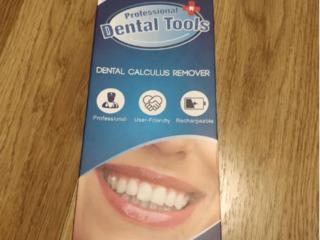 Aparat Impotriva pietrei dentare