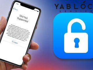 Deblocare iPhone operator 7, 8 , 8 Plus  iPhone X , Xs , 11 , 11 Pro  Unlock iOS 14 !