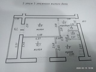 Продам 2ую квартиру Бендеры