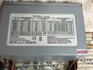 Продам хороший блок питания для компьютера Linkworld 450W