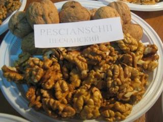 Саженцы ореха Песчанский