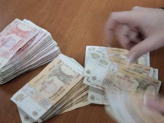 Credit fara gaj,6 - 10% anual pe 60 luni de la 2000 - 100000 lei, la toti din RM oficiul...