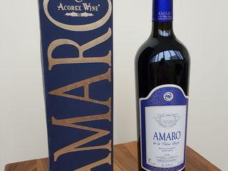Vand vin Amaro de la Valea Perjei în cutie originală (si alte vinuri Acorex rare )