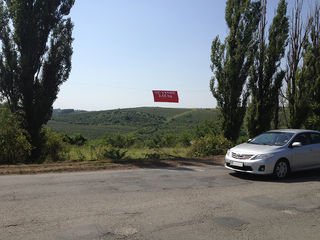 Продаю участок Прилегающий к трассе R5, Кишинев-В.Луй Водэ.