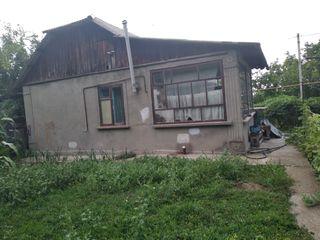 продаётся дом в Вадул луй Водэ есть вода,газ,телефон.Торг уместен