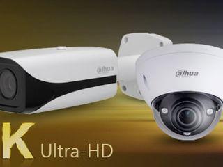 Ваш  Дом и Бизнес в безопасности с  Видеонаблюдениeм от SecurityPro.md. Гарантия - 3 года .