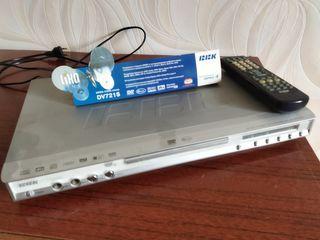 DVD плеер.караоке