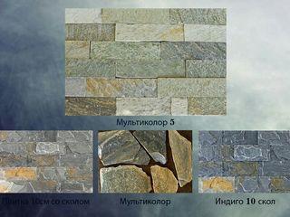 Piatra / Камень din 150 lei/m2