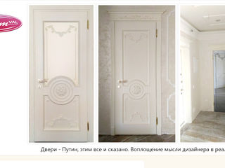 Двери деревянные на заказ.