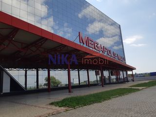 "SHOPPING MALL Чеканы, Т.Ц. ""Megapolis Mall"" 4,41 Гектара"
