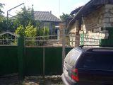 Se vinde casa in Criuleni sat Hirtopul Mare !