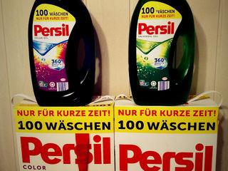 Persil universal , color , germania !!!