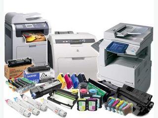 Reparatie Imprimante, MFU, Scanare-Laser si Cerneala.Ieftin