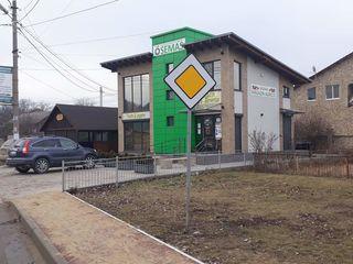 Magazin agricol st.ratus rn.criuleni km.18 traseul chisinau-peresecina.seminte si rasaduri de legume