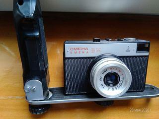 фотоаппарат смена 100 лей ,объектив увеличивающий 3м 5а 1000 лей , сумка фотографа 500 лей , держ