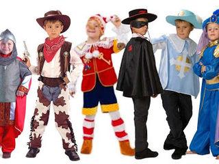 Карнавальные костюмы для мальчиков, девочек и взрослых (прокат, продажа)