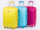 Ремонт чемодановreparam genti de calatorie