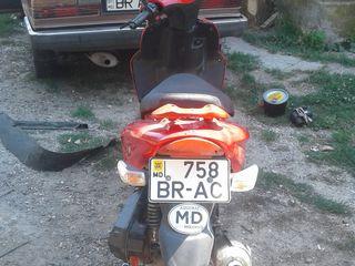 Kymco скутер