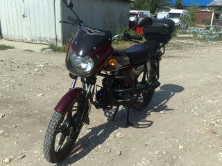 Honda ps