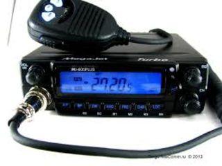 Радиостанция для дальнобойщиков  Yosan коммандер. антена ремонт