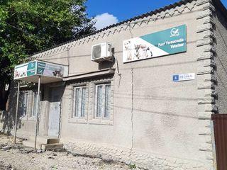 Продам нежилое коммерческое помещение  Вет Аптеку