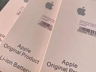 продам аккумуляторы на все модели  iphone