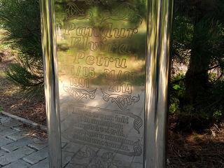Памятник из нержавеющей стали
