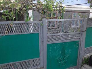 Продаю или Меняю дом в Дубоссарах на квартиру в Кишиневе+доплата.Дом возле больницы ул Комсомольская