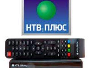 НТВ Плюс  - 710 HD - 80$, компактный приемник для просмотра всех каналов оператора НТВ Плюс.