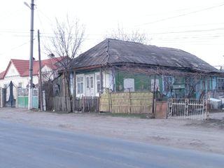 Продам дом в центре Пырлицы