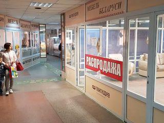 oficii si depozit 18-110m2 bulevardul Mircea cel Batrin 11
