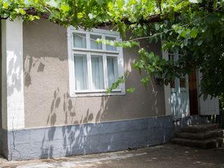 Продаётся Дом в Сынжерей