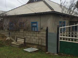 Продается дом в городе Тараклия