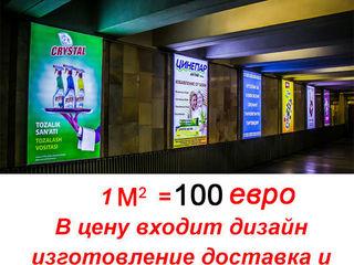 Наружная  реклама не дорого!!!!!!!!!!!!!!!