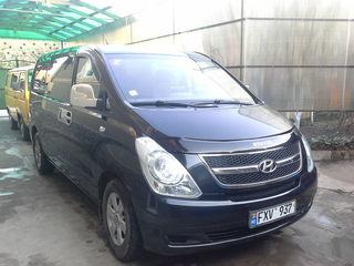 Hyundai Н 1