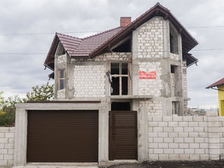 Tohatin-Cheltuitor,casa de locuit 185m2,toate comunicațiile,varianta sură !