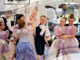 Танцы - не просто труд, но и огромное удовольствие.