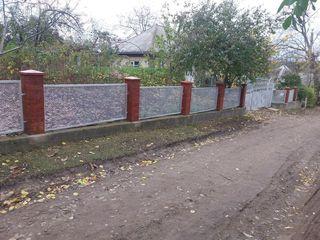 Vînd casă în satul Iorjnița, Soroca