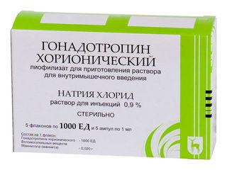 Гонадотропин хорионический (Gonadotropin) Прогинова  (Progynova), Прогестерон, Дивигель