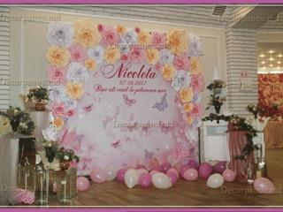 Decor panou , fotobaner , fotozona , accesoriu nunta , decoratiune cumetrie , fotopanou aniversare