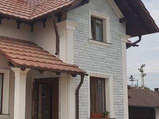 Большой выбор болгарского камня