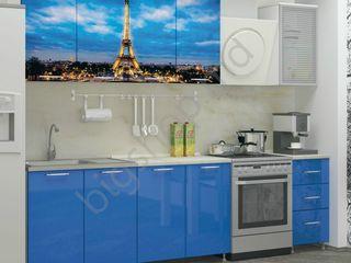 Bucatarie Mif Paris 2.0 m Preț avantajos! Posibil și în credit!
