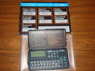 Записная  электронная книжка citizen ed 1500rx.калькулятор б/у