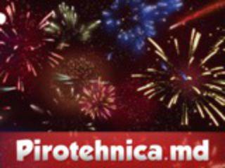 Telecentru, Centru , Ciocana - 150 tipuri de produse