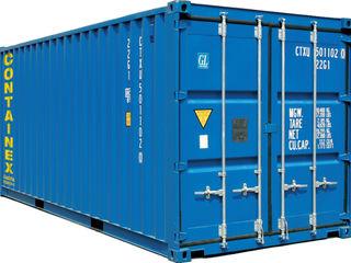 Aducem marfa din China - Moldova, Tianjin, Qingdao, Ningbo, Shanghai, Shenzhen.Grupaj China
