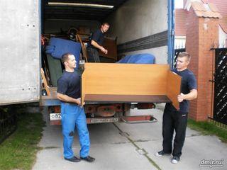 Утилизирую  вашу  старую  ненужную стенку ,  мебель   и технику  за вашу  плату . Быстро .
