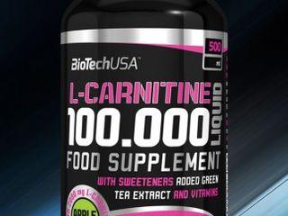 Liquid L-Carnitine 100K  самый мощный