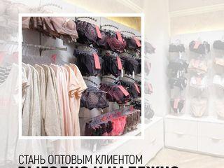 Магазины женского белья опт вакуумный упаковщик тинтон лайф