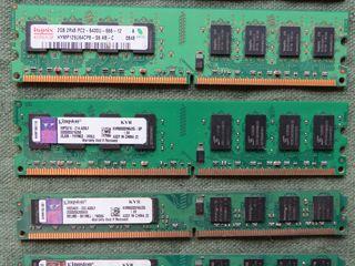 DDR3 4GB 200 лей,8GB-360(AMD), 450 лей, DDR2 PC2-6400 1GB-50 лей,2GB-150 лей.Гарантия.Доставка