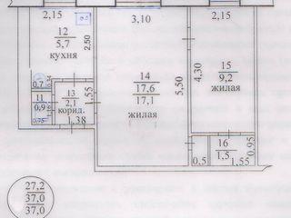 Продаем срочно 2-комнатную квартиру в г.Рыбница в районе УПК возле шк.3=$6500